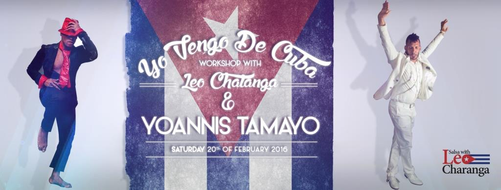 LEO & YOANNIS-BANNER low res